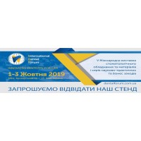 International Dental Forum 1-3 октября 2019
