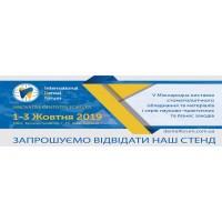 International Dental Forum 1-3 октября 2019