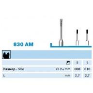 Боры для микропрепарирования (830AM)