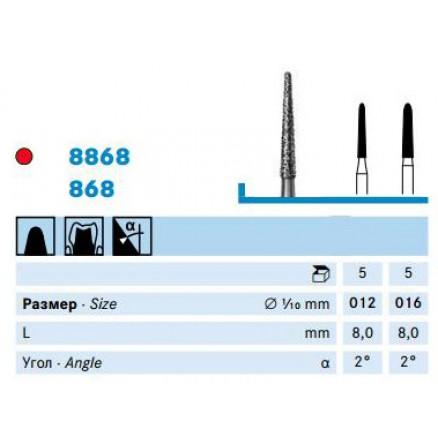 Піковидний бор  (868, 8868) KOMET DENTAL