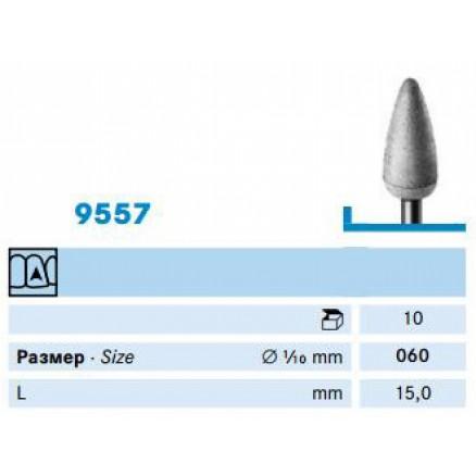 Полір для композитів (9557) KOMET DENTAL