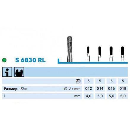 Грушевидний бор серії - S (S6830RL) KOMET DENTAL