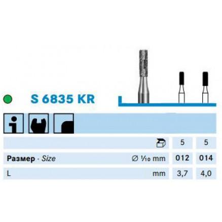 Циліндричний бор серії - S (S6835KR) KOMET DENTAL