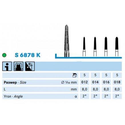 Піковидний бор серії S  (S6878K) KOMET DENTAL