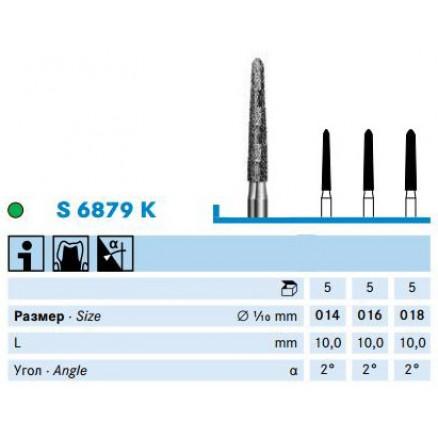Піковидний бор серії S  (S6879K) KOMET DENTAL