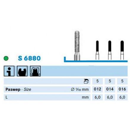 Циліндричний бор  вкорочений (S6880) KOMET DENTAL