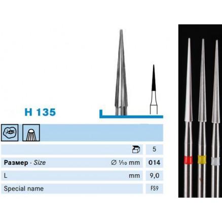 Піковидний карбідний бор (H135) KOMET DENTAL
