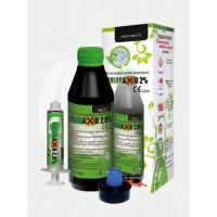 CHLORAXID ( Хлораксід ) 2%