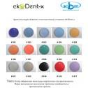 Крісло стоматологічне ATU ekoDent-x
