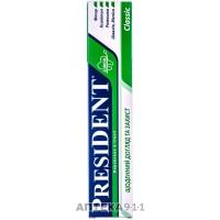 Зубна паста PresiDENT CLINICAL Сlassic