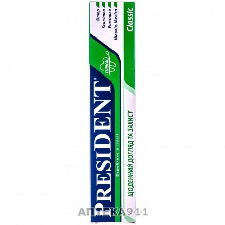 Зубна паста PresiDENT CLINICAL Сlassic Betafarma SPA