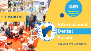 International Dental Forum